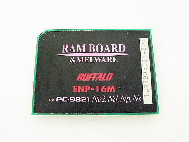 98パーツ販売 ENP-16M BUFFALO