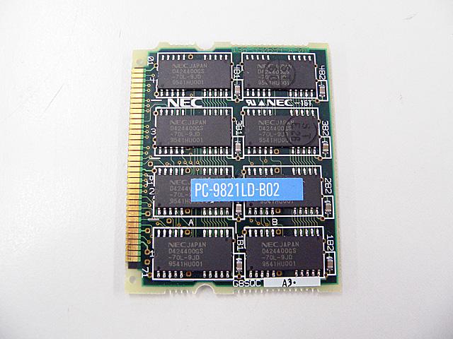 98パーツ販売 PC-9821LD-B02 NEC
