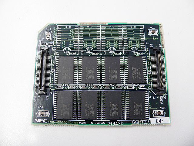 98パーツ販売 PC-9821NE-B02 NEC