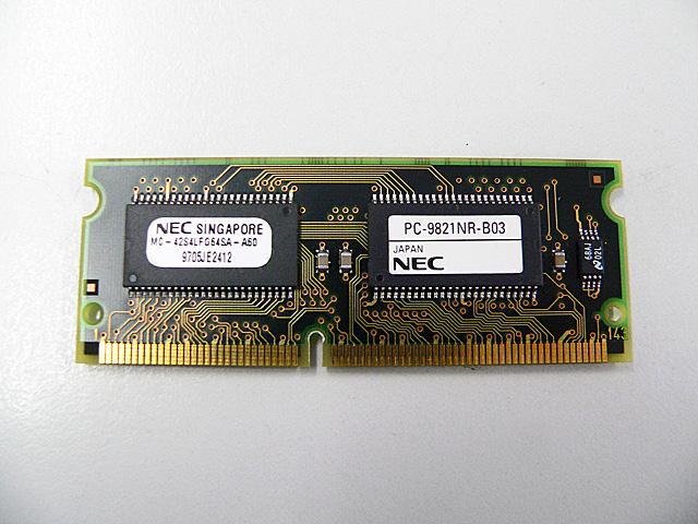 98パーツ販売 PC-9821NR-B03(幅狭) NEC
