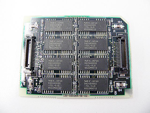 98パーツ販売 PC-9821N-B02 NEC