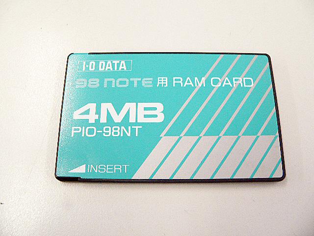 98パーツ販売 PIO-98NT [4MB] IO DATA