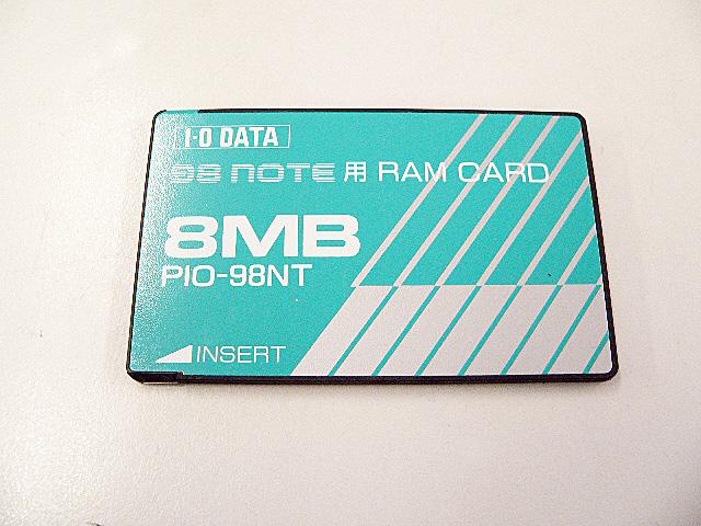 98パーツ販売 PIO-98NT [8MB] IO DATA