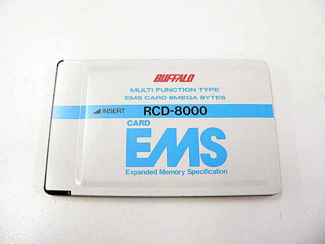 98パーツ販売 RCD-8000 BUFFALO