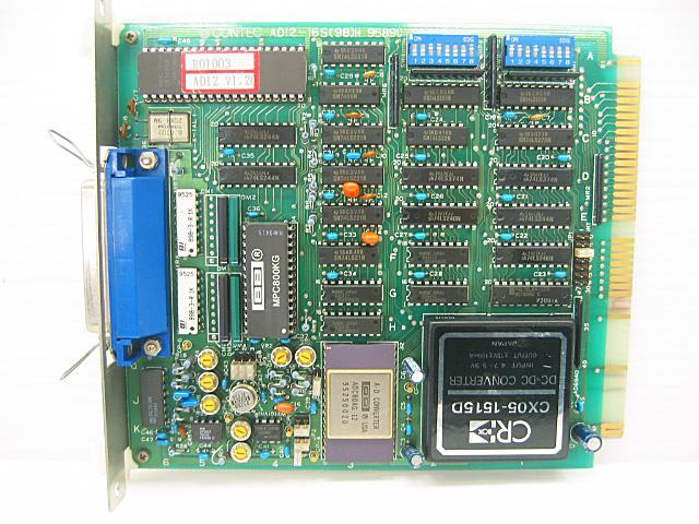 制御ボード販売 AD12-16S(98)H CONTEC