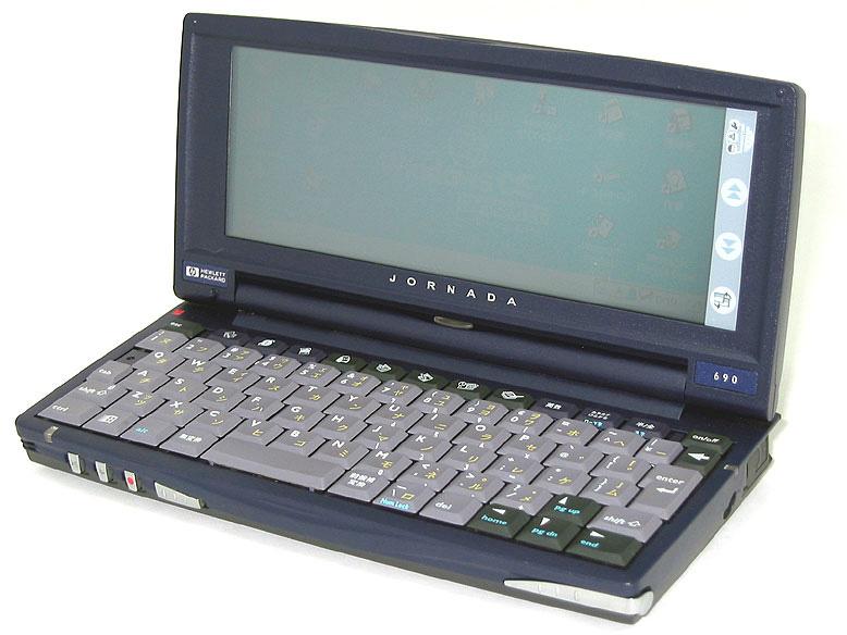 中古PDA販売 jornada 690 hp