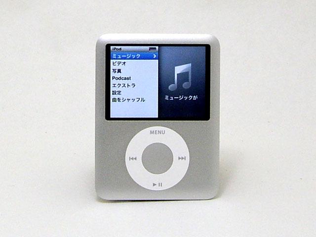 iPod nano 4GB シルバー 第3世代 MA978J/A