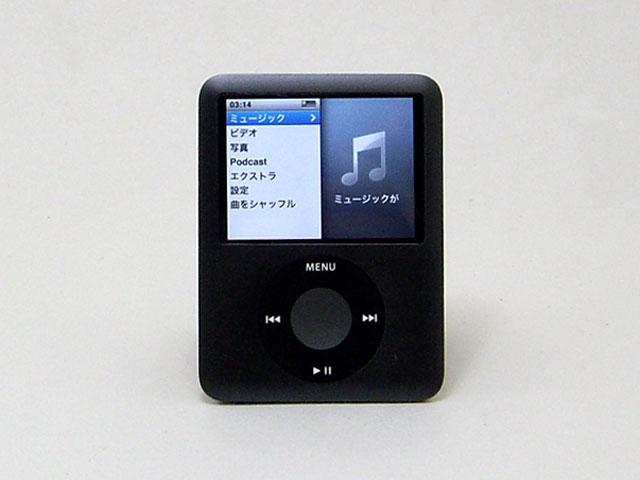中古iPod販売 iPod nano 8GB ブラック 第3世代 MB261J/A Apple