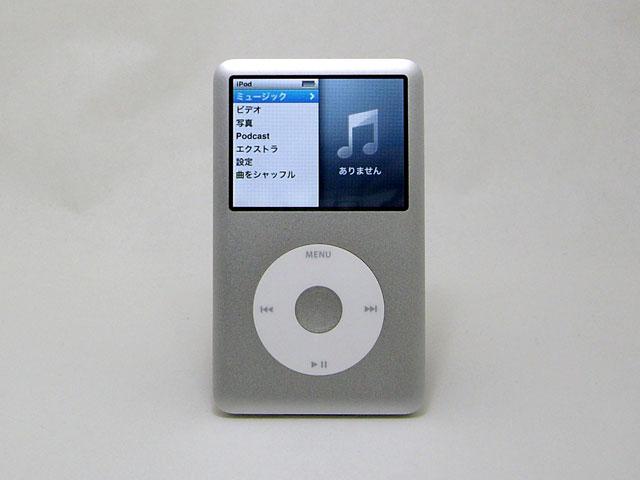 iPod classic 80GB シルバー 第6世代 MB029J/A