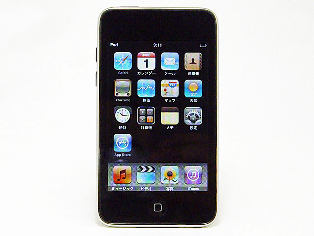 iPod touch 8GB ブラック 第2世代 MB528J/A