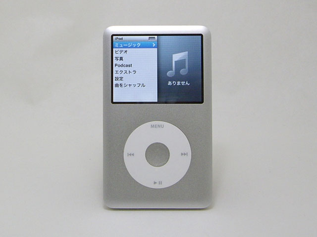 iPod classic 120GB シルバー 第6.5世代 MB562J/A