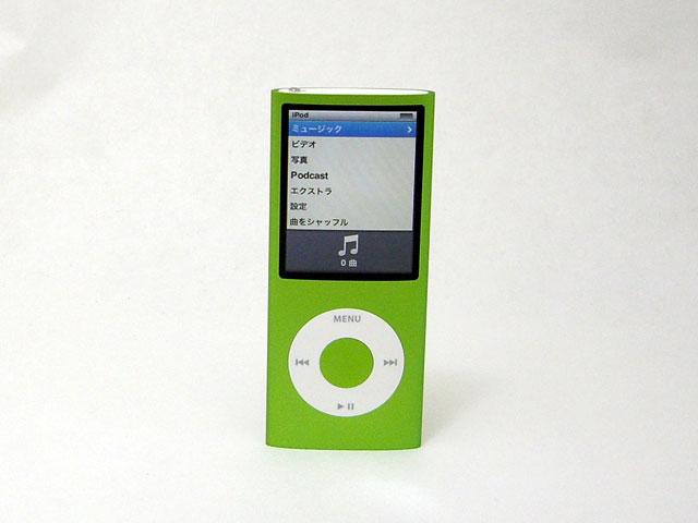 iPod nano 8GB グリーン 第4世代 MB745J/A