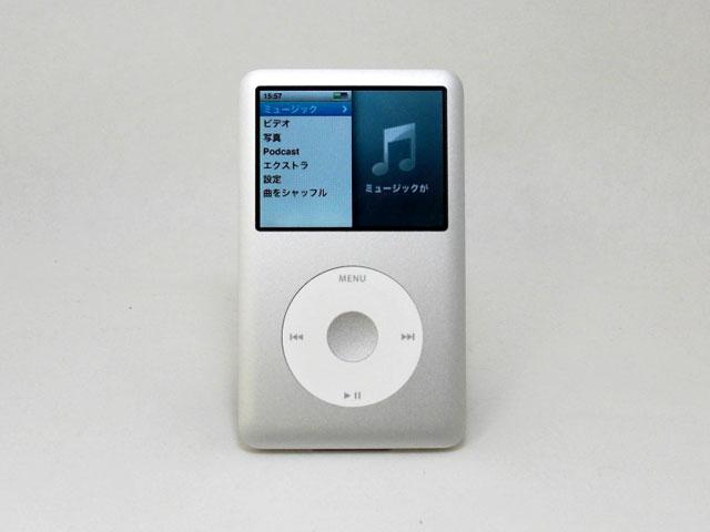 中古iPod販売 iPod classic 160GB シルバー 第6.5世代 MC293J/A Apple