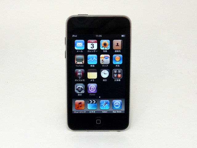 中古iPod販売 iPod touch 32GB ブラック 第3世代 MC008J/A Apple