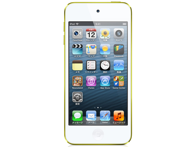 iPod touch 64GB イエロー 第5世代 MD715J/A