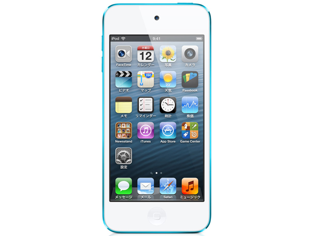 iPod touch 32GB ブルー 第5世代 MD717J/A