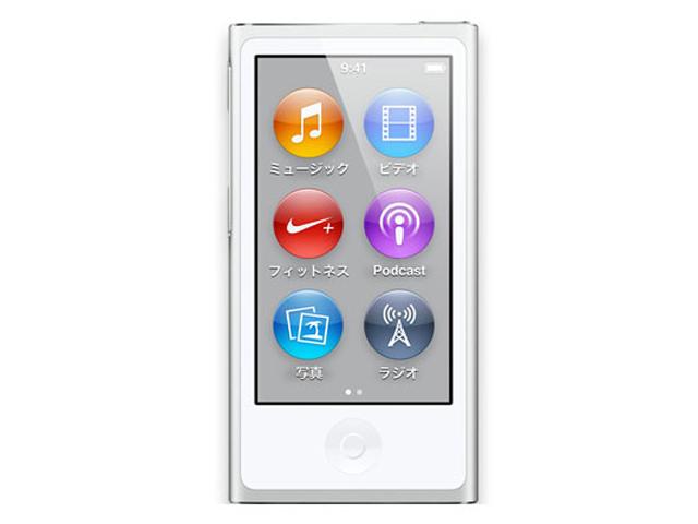 中古iPod販売 iPod nano 16GB シルバー 第7世代 MKN22J/A Apple