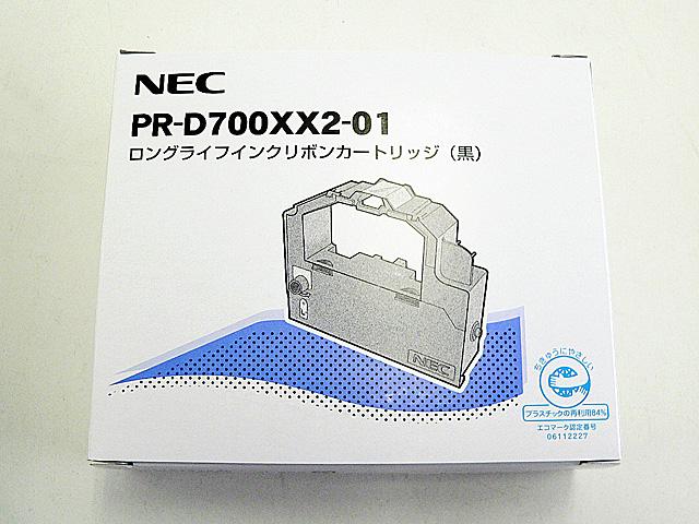 PR-D700XX2-01