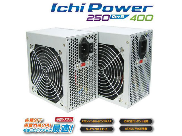 IchiPower 250 Rev.B 電源