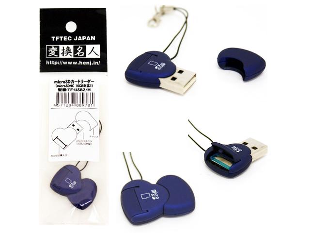 TF-USB2/H