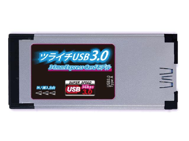 SD-EP34U3R-S3 インターフェース