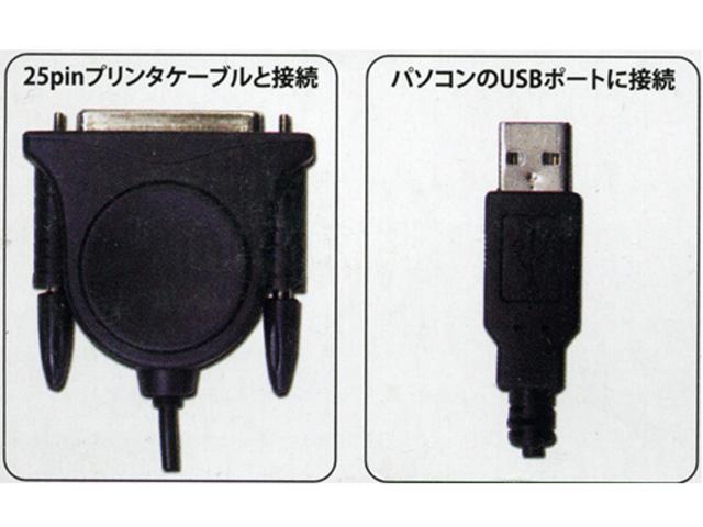 上祖師谷(AR-U1PR2) インターフェース