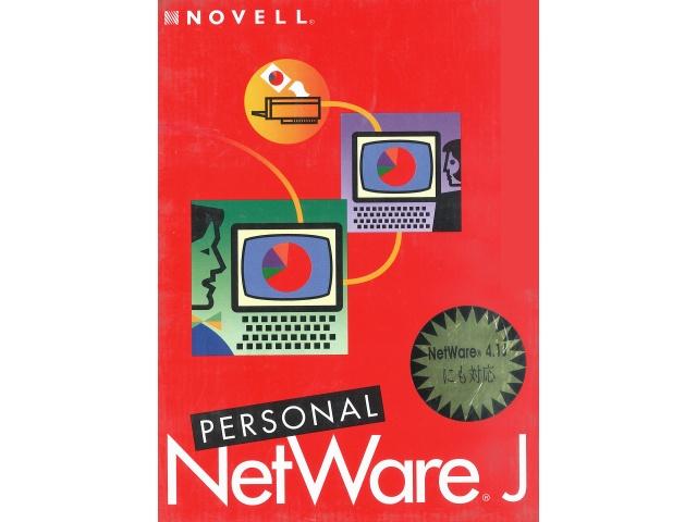 NetWare J