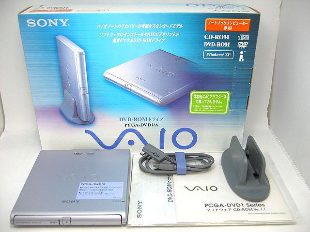 中古外付PCドライブ販売 PCGA-DVD1/A SONY