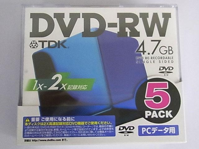 DVD-RW47X5G メディア