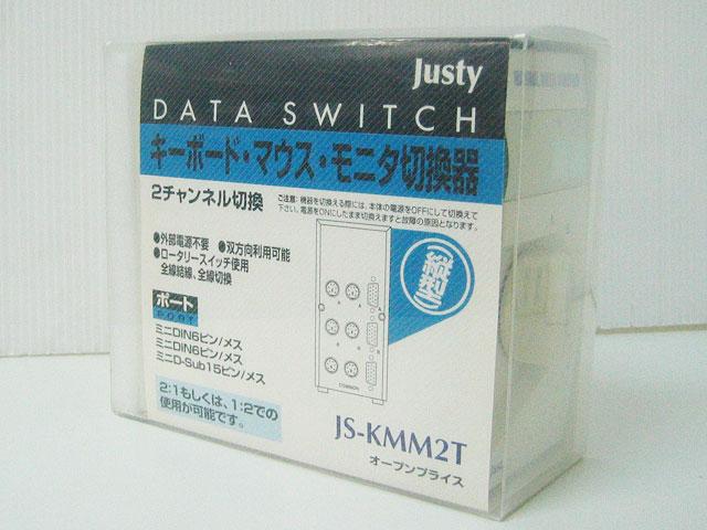 キーボード・マウス・モニタ切換器 JS-KMM2T 切替器