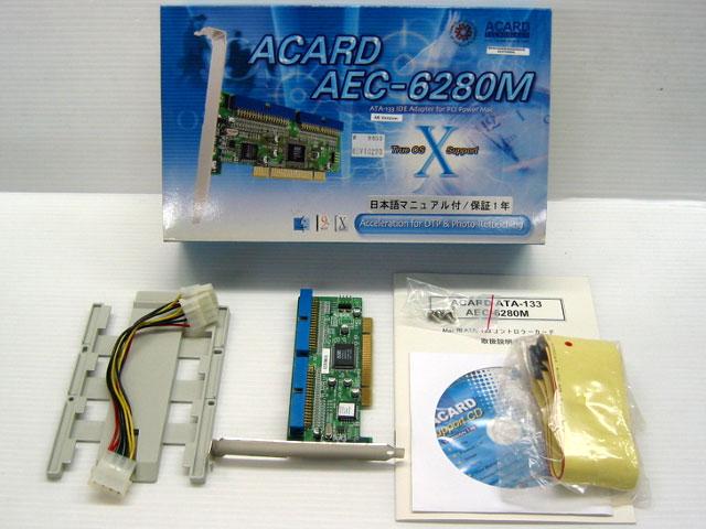 AEC-6280M/J