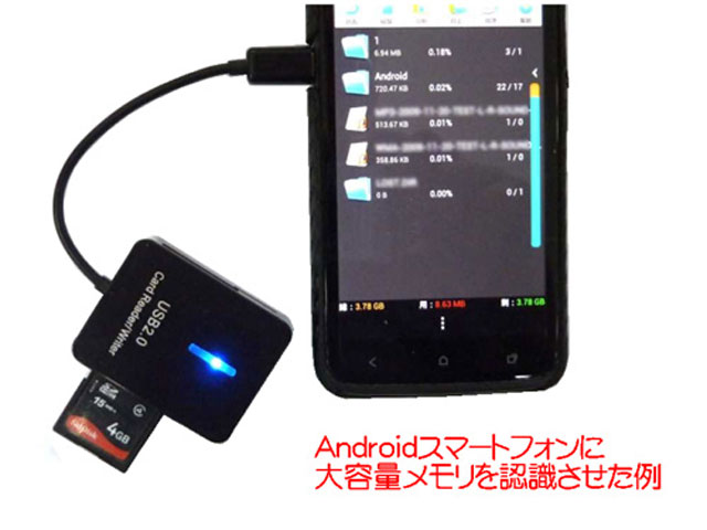 AC2(Android Comboy2) パソコンアクセサリ