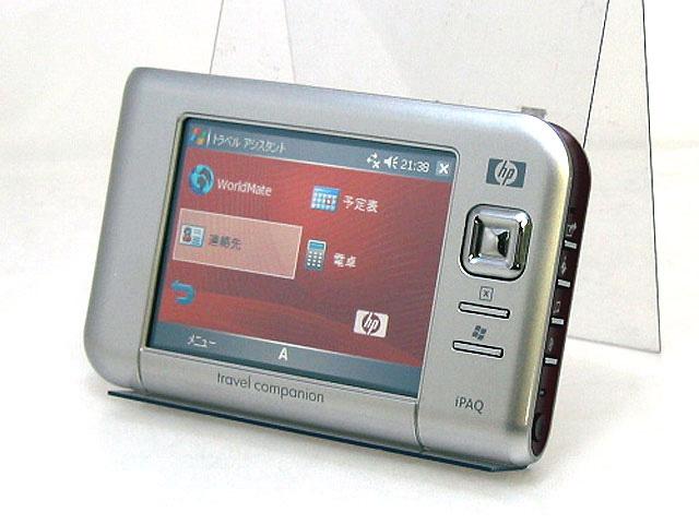 中古PDA販売 iPAQ rx5965 hp