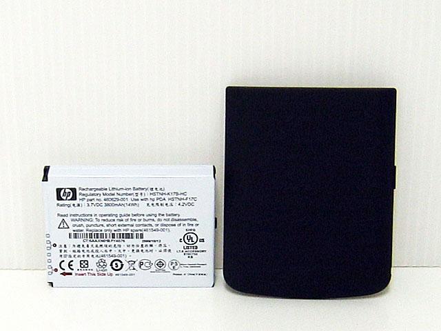 中古PDAアクセサリ-販売 iPAQ 212 対応大容量バッテリ hp