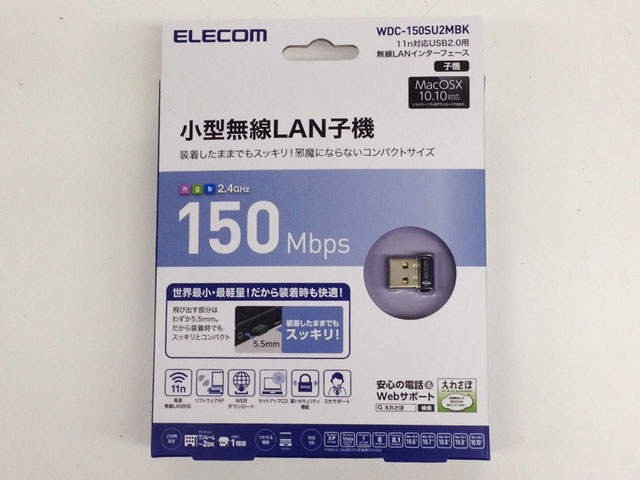 新品無線LAN販売 WDC-150SU2MBK ELECOM