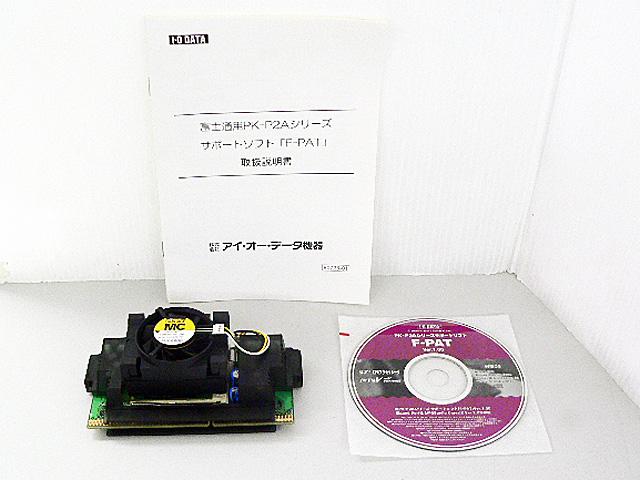 98パーツ販売 PK-P2A733 IO DATA