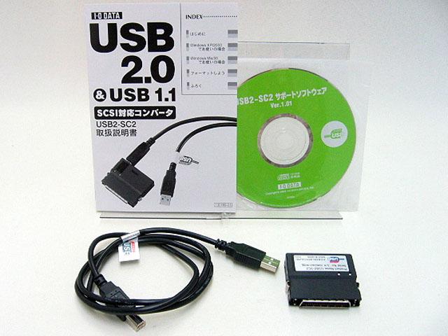 USB2-SC2 インターフェース