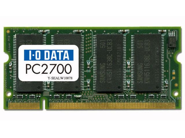 SDD333-512M