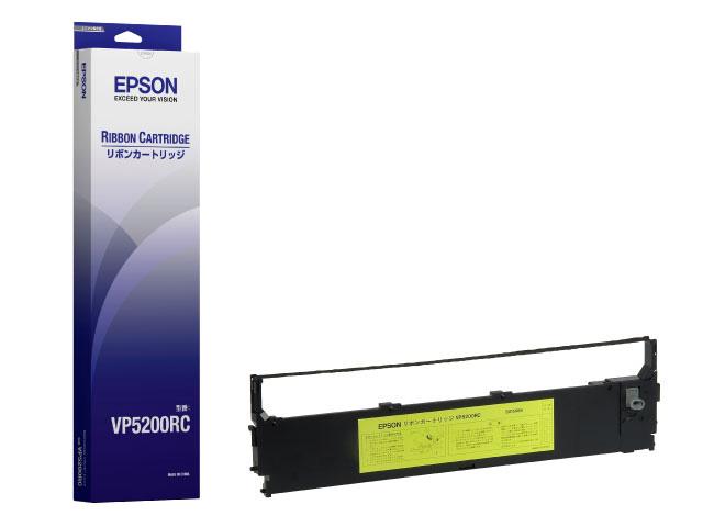 VP5200RC