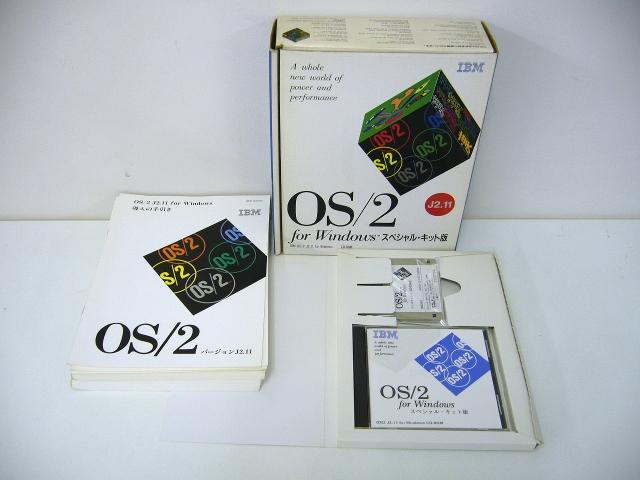ソフトウェア販売 OS/2 Version 2.11 IBM