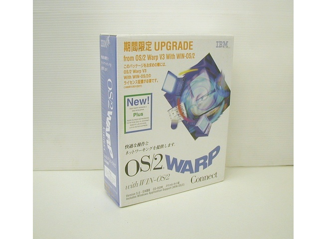OS/2 Warp Version 3 with WIN-OS/2 アップグレード