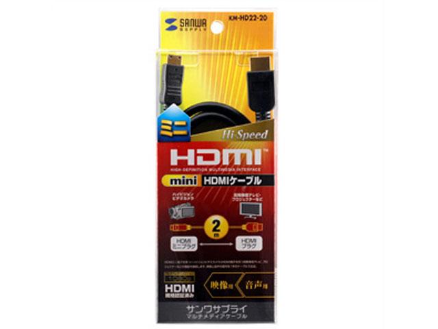 KM-HD22-20 ケーブル・コネクタ