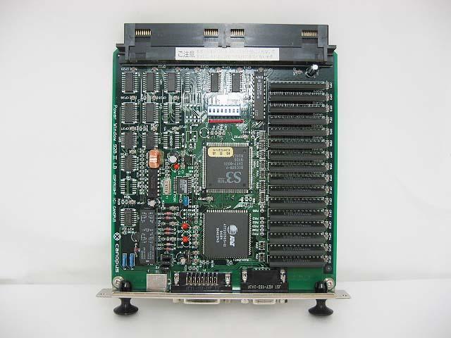 PowerWindow928II LB