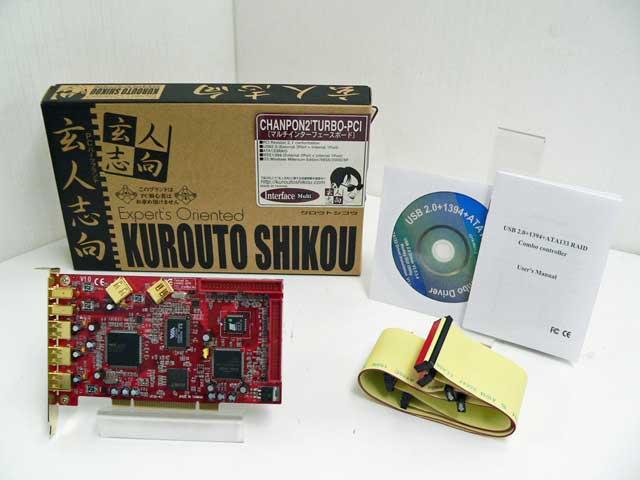 98ボード類販売 CHANPON2'TURBO-PCI 玄人志向