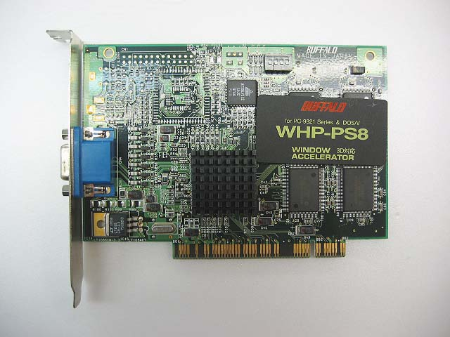 WHP-PS8