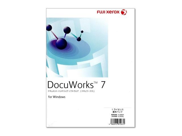 DocuWorks 7.0 ライセンス基本パック