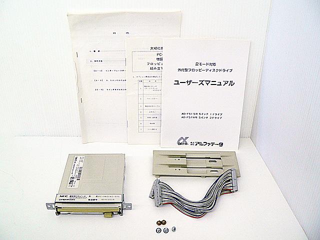 98パーツ販売 PC-9821A2-E01 NEC