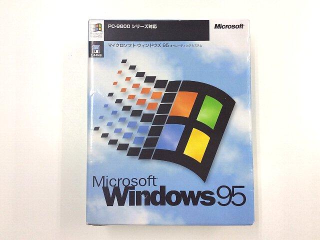 98ソフトウェア販売 Windows95 for PC98 NEC