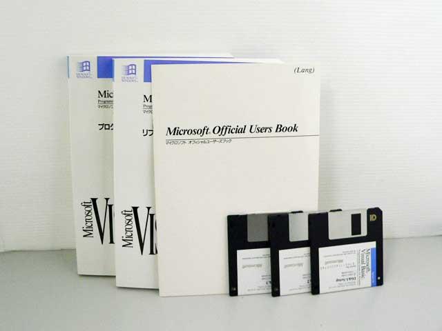 98ソフトウェア販売 Visual Basic 2.0 アカデミックパック Microsoft