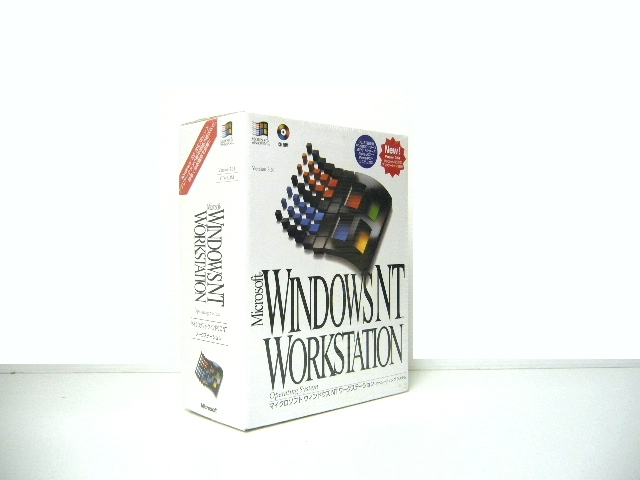 ソフトウェア販売 Windows NT 3.51 Workstation Microsoft